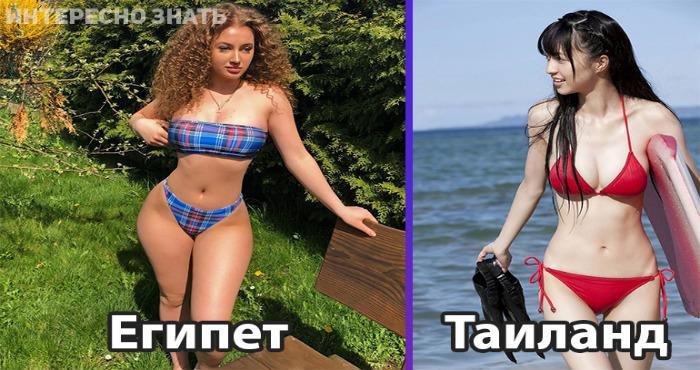 Вот какое женское тело является совершенным в разных странах мира